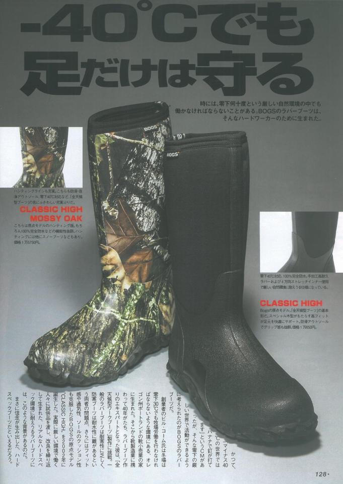 mono-magazine-No_697-1